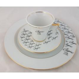 BOGUCICE Fryderyk Chopin zestaw śniadaniowy black 1/3